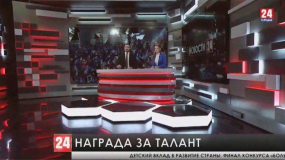 Финал конкурса «Большая перемена» президентской платформы «Россия — страна возможностей» проходит в Международном центре «Артек»