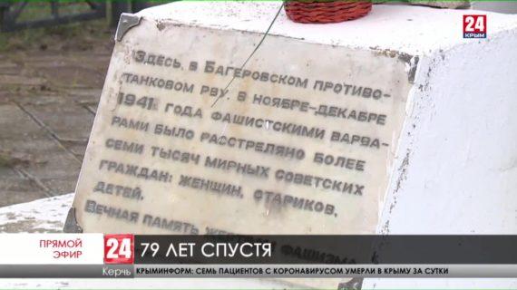 Новости Керчи. Выпуск от 27.11.20