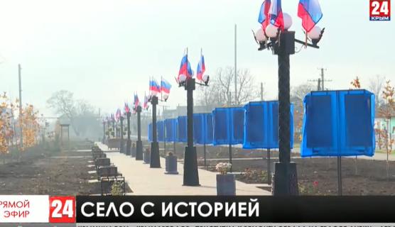 В Красногвардейском Советского района торжественно открыли «Аллею истории»