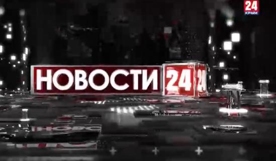 Новости 24. Выпуск в 20:00 от 30.11.2020