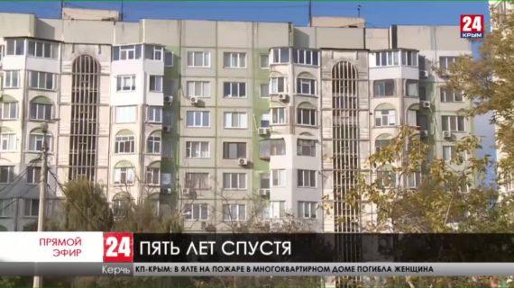 Энергетическую блокаду Крыма до конца удалось прорвать лишь весной 2016 года