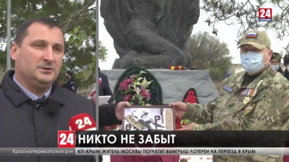 В Красноперекопском районе героев перезахоронили с воинскими почестями
