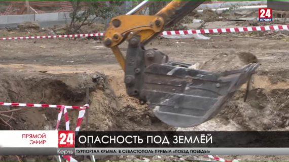 В Керчи строители наткнулись на снаряды времен Великой Отечественной войны