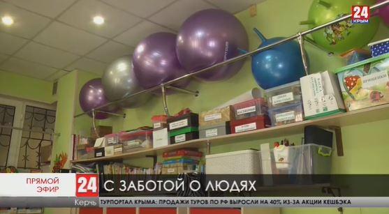 Один из детских центров Керчи получил особый статус