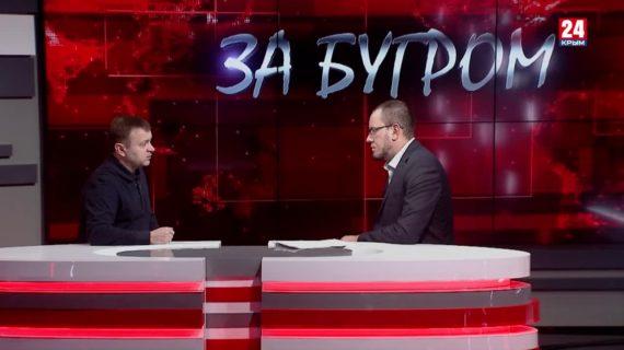За бугром. Французский сенат и Карабах, Украина и Минский процесс, оппозиция Польши и Венгрии в Евросоюзе