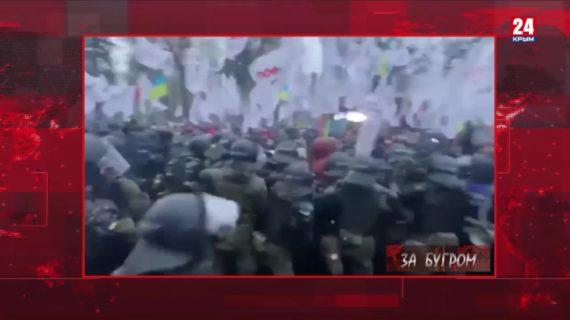 За бугром. Прощальное турне Помпео, румынский президент Молдавии, украинская майданная годовщина