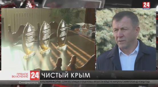 В Крыму прошла акция «Чистый Крым»