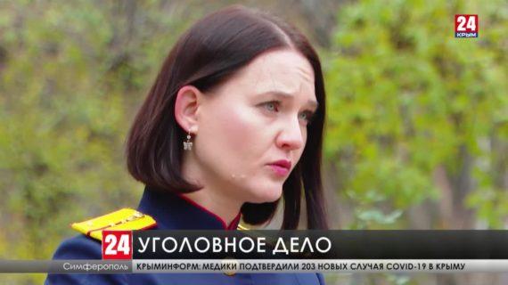 В отношении жителя Гаспры, который напал на съёмочную группу телеканала «Крым 24», возбудили уголовное дело