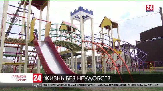 Жители окраин Керчи просят власти обратить внимание на их проблемы