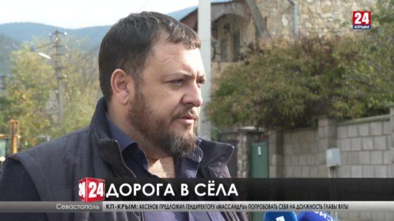 В Севастополе ремонтируют асфальтовое покрытие возле села Колхозное