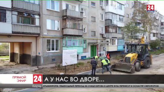 Новости Керчи. Выпуск от 19.11.20