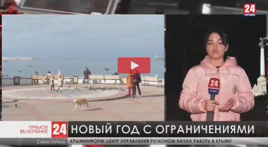 В Севастополе продлили ограничения из-за пандемии коронавируса