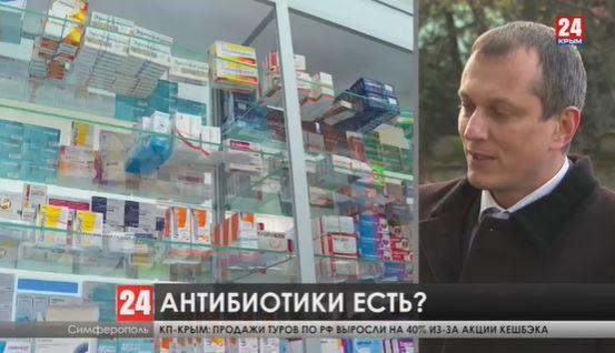 Лекарственный ажиотаж: почему в Крыму вырос спрос на антибиотики?