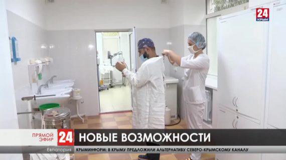 Новости Евпатории.  Выпуск от 20.11.20