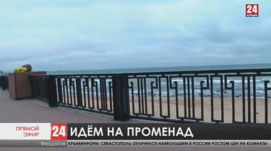 Новости Феодосии. Выпуск от 26.11.20