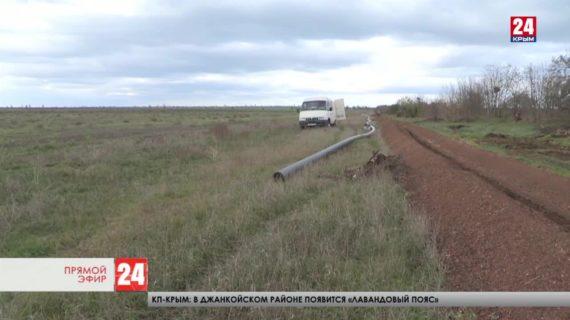 Новости Евпатории Выпуск от  23.11.20