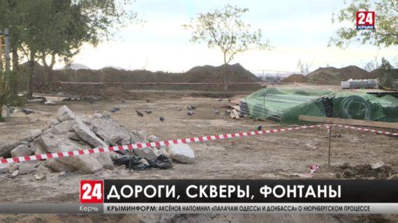 Что делают в Крыму по федеральным и республиканским программам?