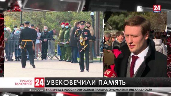 В чём уникальность памятника генералу Котляревскому?