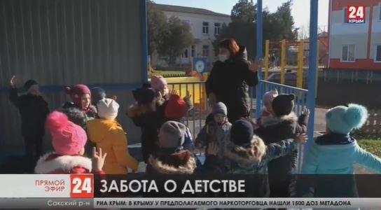 Новости Евпатории. Выпуск от 25.11.20