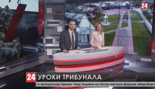 Новости 24 в 20:00. Выпуск от 26.11.20