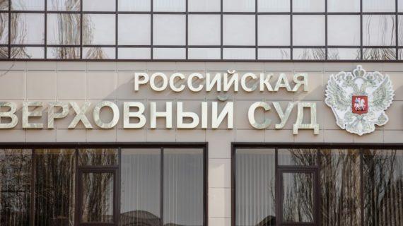 В Крыму суд вынес приговор отцу девочки, убитой возле Северо-Крымского канала