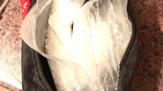 У симферопольца изъяли большое количество синтетических наркотиков