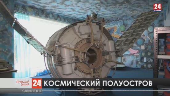 Новости Евпатории. Выпуск от 26.11.20