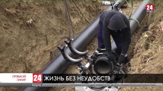 Новости Керчи. Выпуск от 20.11.20