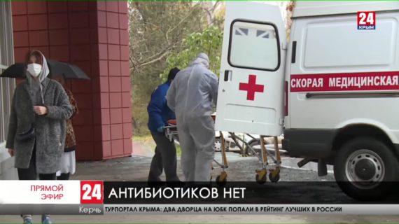 Новости Керчи. Выпуск от 24.11.20
