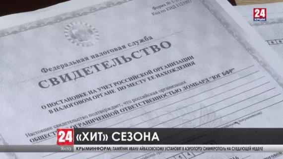 Соблюдают ли санитарные нормы в крымских городах?