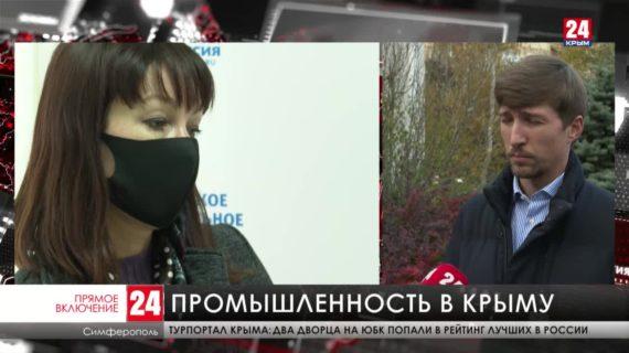 В Симферополе обсудили федеральный партийный проект «Локомотивы роста»