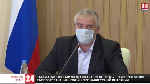 Заседание оперативного штаба по вопросу предотвращения распространения коронавируса в РК (25.11.2020)