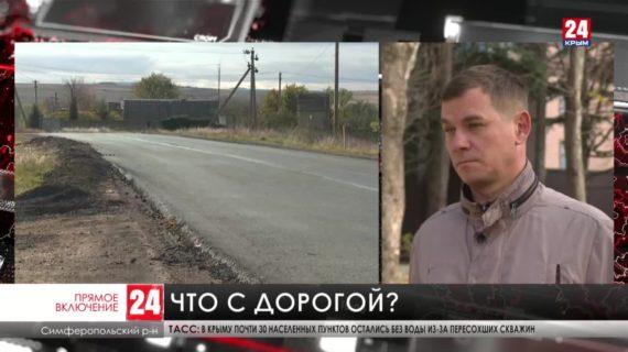 Жители села Новозбурьевка Симферопольского района недовольны отремонтированной дорогой