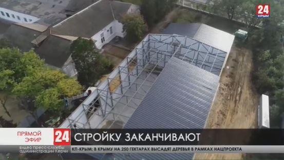 Новости Керчи. Выпуск от 25.11.20