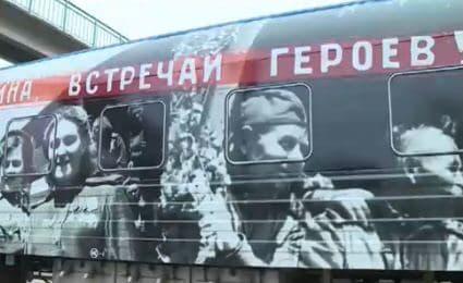 В Керчи продолжается уникальная выставка «Поезд Победы»
