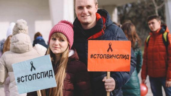 Севастопольцы могут бесплатно сдать тест на ВИЧ