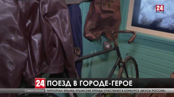В Севастополе три дня будет работать выставка, посвящённая 75-летию Победы
