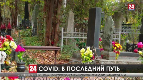 В Крыму начали производить экологичные гробы