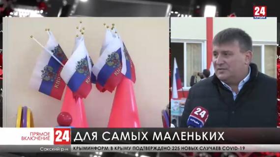 В селе Лесновка Сакского района открыли модульный  детский сад