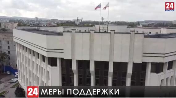 Действие закона о выплатах на третьего ребёнка в Крыму продлили на два года