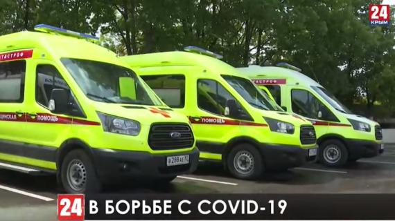 В Крыму развернули еще 349 коек для больных коронавирусом