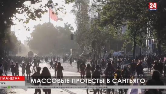 #Планета +Коротко: «Барселона» приспустила флаги, протесты в Чили, ракетные стрельбы в Казахстане
