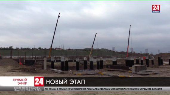 Новости Керчи. Выпуск от 18.11.20