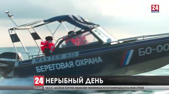 На шести участках акватории Чёрного моря ограничили рыбалку