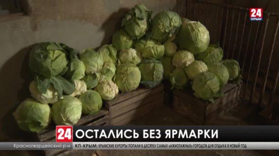 Возобновится ли торговля в Петровке Красногвардейского района?