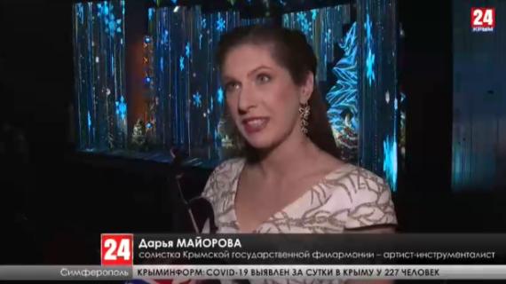 Телевизионный «Голубой огонёк» готовят 20 профессиональных творческих коллективов Крыма