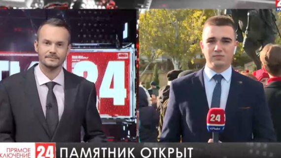 Памятник генералу Котляревскому открыли в Феодосии