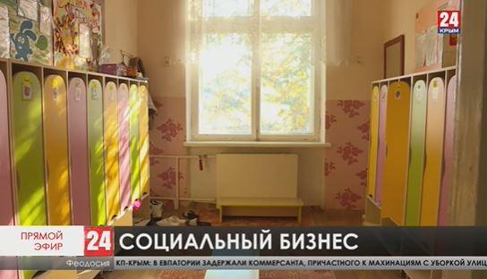 Новости Феодосии. Выпуск от 25.11.20