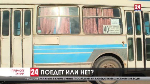 Жители массива «Степной» в Феодосии жалуются на график работы общественного транспорта