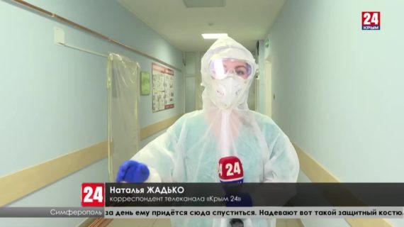 В Симферополе наградили медиков, работающих с ковидными больными